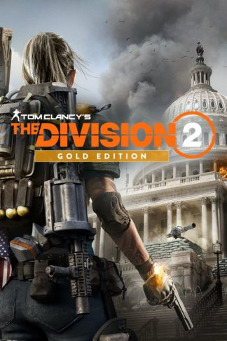 division  standard gold ultimate edition vip